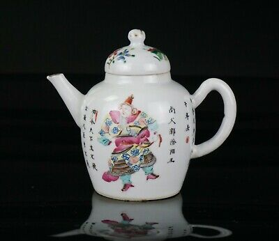 Antique Chinese Famille Rose Porcelain 'Wu Shuang Pu' Teapot & Lid 19th C QING