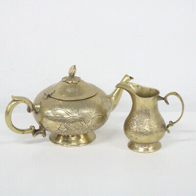 Brass Teapot & Milk Jug Etched with 4 Leaf Flowers #454