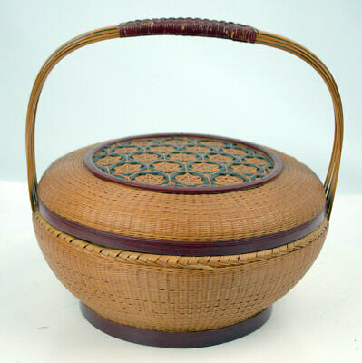 Vintage Chinese Sewing Basket with lid and Handle Great condition