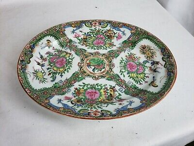 Nice old chinese famille rose serving dish 9""