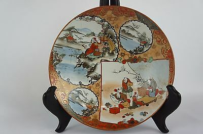 "Exquisite Perfect antique japanese Kutani bowl, signed 8"" [Y8-W6-A9]"
