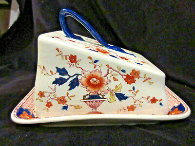 """Allertons England China """"CHUSAN - CHEESE PLATE w/COVER"""" SS"""