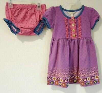 NWT Matilda Jane Make Believe My Marionette Dress & Diaper Cover Size 18-24M