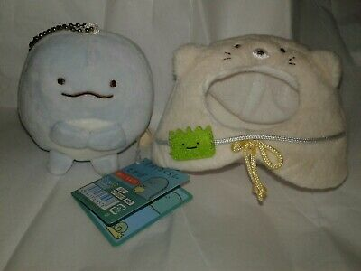 San-X Sumikko Gurashi With Cat Clothes Plush