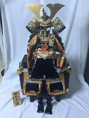 Japanese antique Yoroi Kabuto armor Samurai Battle suit Gogathu Doll W/box
