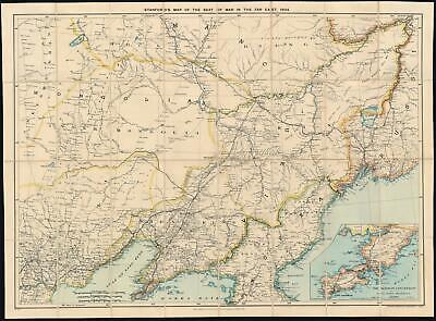 1904 Stanford Map of Manchuria and China (Russo-Japanese War)