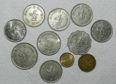11 Old Hong Kong Coins - Elizabeth Ii -  Good Lot