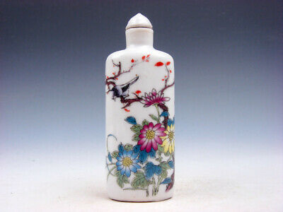 Famille-Rose Glazed Porcelain Snuff Bottle Bird & Flower Blossoms #11301923