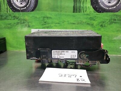 2006 06 Ford F250 F350 Super Duty Interior Under Dash Fuse Relay Box