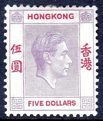 Hong Kong — Scott 165 (Sg 159) — 1938 $5 Kgvi Lilac & Red — Mh — Scv $40