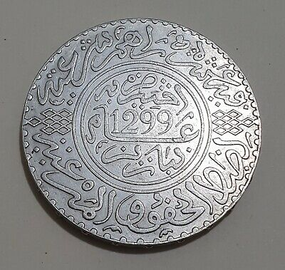 Morocco 10 Dirhams / 1 RIAL Hassan 1st RARE 1299H PARIS RR XF HASSANI COLLECTION