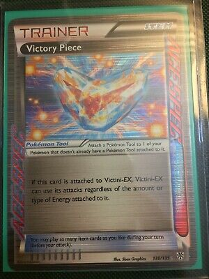 LP Pokemon VICTORY PIECE Card PLASMA STORM Set 130//135 Black/&White Trainer Ace