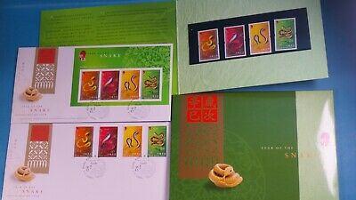 Hong Kong 2001 First Day Cover And Stamp Collection Year Of The Snake