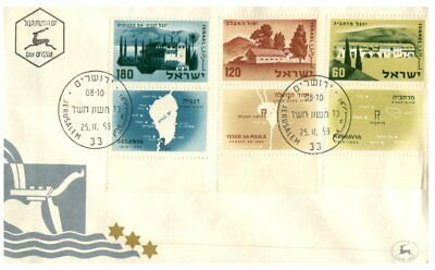 (379) Israel FDC cover - selection of 3 covers