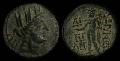 ANCIENT GREEK Cilicia, Korykos 1st Century BC AE 21. S-5545