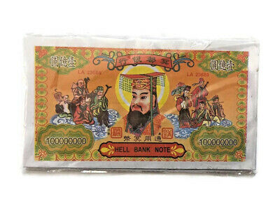 Joss Paper Chinese Heaven Hell Money Notes $100,000,000 150 Pieces