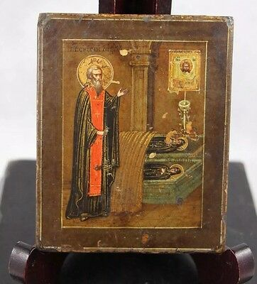 "Antique19c RUSSIAN ORTHODOX ICON ""Saint Sergius at the Tomb of His Parents"""