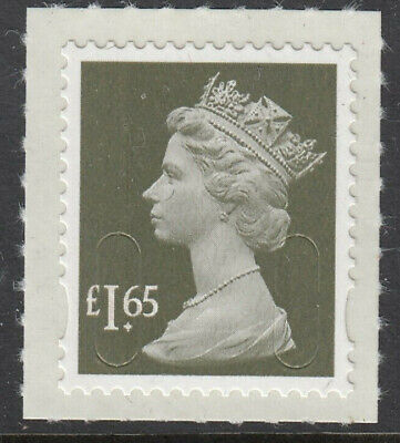 GB 2012 £1.65 SELF ADHESIVE MACHIN CODE M12L MNH From Counter Sheet but UNISSUED