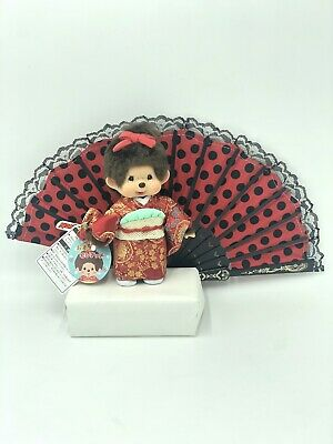 """New Maiko Monchhichi Plush Doll from the 80""""s arriving from Japan 8 inches tall"""