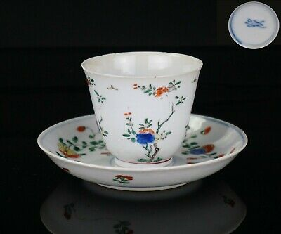 FINE! Chinese Famille Verte Porcelain Wine Cup & Saucer Dish KANGXI c1662-1722