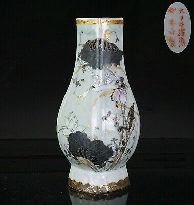 Antique Japanese Celadon Famille Rose Porcelain Crane Vase Dai Nippon Mark Meiji