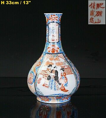 Large Antique Japanese Arita Imari Porcelain Vase Hichozan Shinpo-sei Meiji 19th