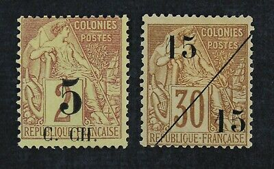 CKStamps: Cochin China Stamps Collection Scott#2 Mint H OG #5 NG