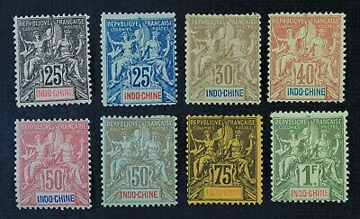 CKStamps: Indo-China Stamps Collection Scott#13-20 6H OG 2NG, #15 Thin Tear