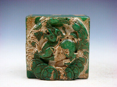 Vintage Nephrite Jade Stone Carved Seal Paperweight Pi-Xiu & Coins #09211908