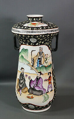 """1900s Antique Qing Dynasty Asian Chinese Famille Noire Painted Porcelain 14""""Vase"""