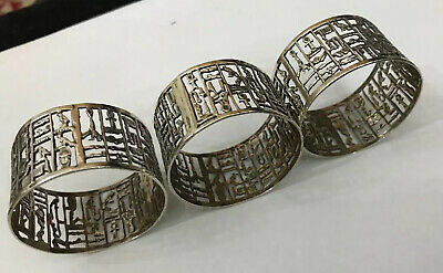Vintage Antique 3 Solid Egyptian Silver Hieroglyphs Napkin Rings Egypt Revival