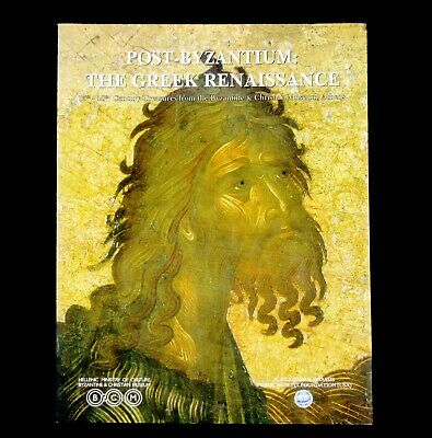 BOOK Post-Byzantium: The Greek Renaissance medieval Byzantine Christian icon art