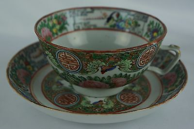 Antique chinese cloisonne famille rose cup / saucer ca. 1920s [Y7-W6-A9]