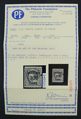 CKStamps: US Postal Agency in China Stamps Collection Scott#K12 Used PF Cert