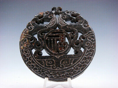 Old Nephrite Jade Stone Carved LARGE Pendant Double Dragon Ox Head FU #10241907