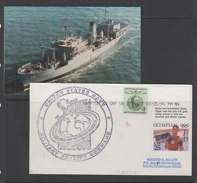 USS Rigel AF 58 Personalized Canvas Ship Photo Print Navy Veteran Gift