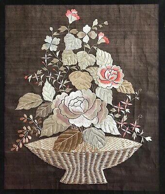 Beautiful Vintage Chinese Silk Embroidery
