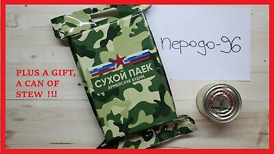 Russian army food survival ready to eat emergency ration military