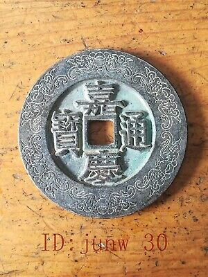 Rare collection of Chinese ancient copper COINS jiaqing COINS