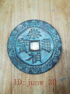 Rare collection of Chinese ancient copper COINS Chongzhen TongBao COINS