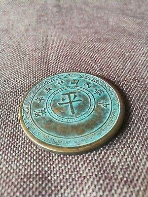 Rare collection of Chinese ancient copper republic of China Bronze COINS COINS