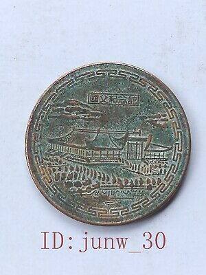 Rare collection of Chinese ancient copper COINS Sun yat-sen,COINS