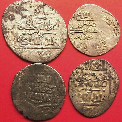 ISLAMIC, Lot of 4 silver coins, 6th-7th Century AH