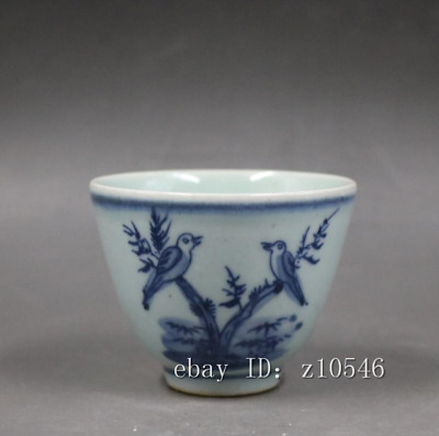 "3"" Chinese antiques Late Qing Blue and white Flower bird xishangmeishao tea cup"