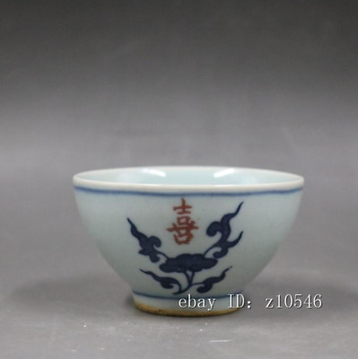 """3.2"""" China Antique porcelain Late Qing Blue and white glaze red Hi word tea cup"""