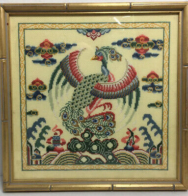 "Counted Cross Stitch Professionally Framed Beautiful 14""x14"""