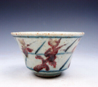 Antique Blue&White Ox-Blood Red Leaf Hand Painted LARGE Bowl Cup #11181809
