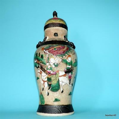 Chinese Porcelain Crackle Cracked Glaze Ware Famille Rose Figur Covered Vase
