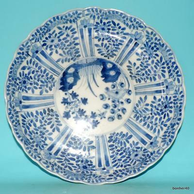 Chinese Export Porcelain Antique 19Thc Marked Kangxi Blue White Plate