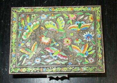 Old Chinese Cloisonne Repousse Enamel Yellow Butterfly Design Humidor Jar Box